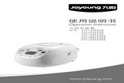 九阳JYF-40FE06A电饭煲使用说明书