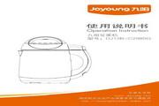 九阳DJ13B-C298SG豆浆机使用说明书
