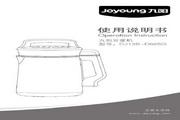 九阳DJ13B-D68SG豆浆机使用说明书