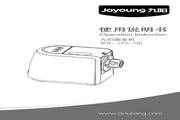 九阳JYS-N6面条机使用说明书