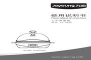 九阳ZD-5W05煮蛋器使用说明书