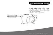 九阳JYL-F700打蛋器使用说明书