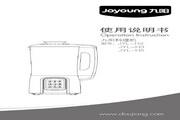 九阳JYL-H2料理机使用说明书