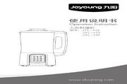 九阳JYL-H3料理机使用说明书