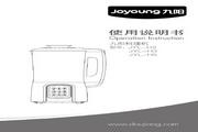 九阳JYL-H5料理机使用说明书