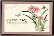 鲜花蝴蝶色彩画矢量图