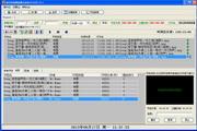 智远高清电视台硬盘播出系统 HD3000 2.1