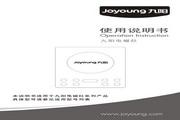 九阳C21-SK001电磁灶使用说明书