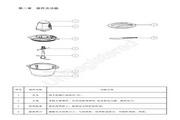 九阳JYS-A900绞肉机使用说明书