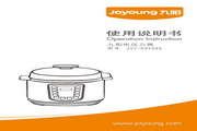 九阳JYY-50YS22电压力煲使用说明书