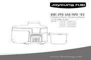 九阳JYZ-D521榨汁机使用说明书