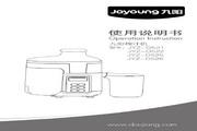 九阳JYZ-D526榨汁机使用说明书