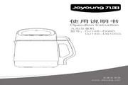 九阳DJ14B-D06D豆浆机使用说明书