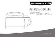 九阳DJ14B-D610SG豆浆机使用说明书