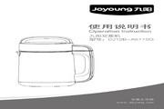 九阳DJ12B-A611SG豆浆机使用说明书