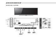 创维42A11液晶彩电使用说明书