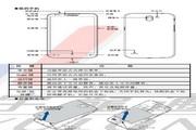酷派Coolpad 9070手机说明书