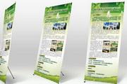 企业招聘展架设计psd模板