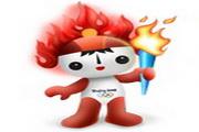 北京奥运福娃图标下载
