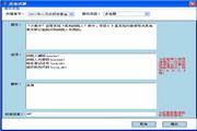 一级建造师(水电)考试全程通 2013-05-06