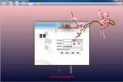 安易WEB版纯B/S架构免费财务软件 8.1