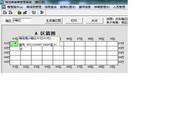 场站堆场集装箱管理系统 3.0.0