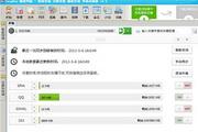 ImapBox邮箱网盘中文版