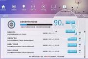 紫光竞价防恶意点击系统软件 1.0