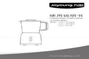 九阳JYL-C022料理机使用说明书