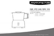 九阳JYL-C025料理机使用说明书
