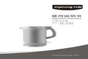 九阳JYK-12F07C开水煲使用说明书