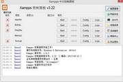 xampps (64bit)