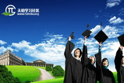 公务员考试全程通(全套) v2013-05-06