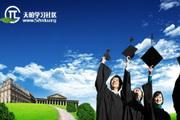 注册税务师考试全程通 v2013-05-06
