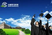 一级建造师(机电)考试全程通 v2013-05-06