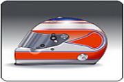 F1赛车头盔图标下载