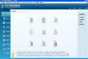 金石工程项目管理软件 周转物资(精简媒体WMV格式)