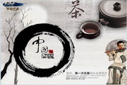 中国印象psd素材