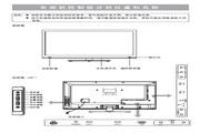 海信LED39K320J3D液晶彩电使用说明书