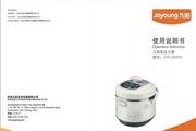 九阳JYY-50FS1电压力煲使用说明书