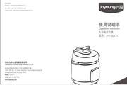九阳JYY-50YJ7电压力煲使用说明书