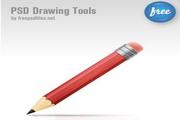 精致铅笔图标psd素材