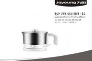 九阳JYK-12D01开水煲使用说明书