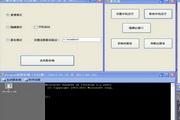 Dragon远程控制UDT版 2014.2.15