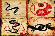 复古背景蛇年logo