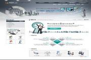 商务网站图标PSD素材