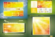橙色网站模板