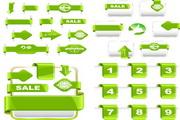 绿色包角标签