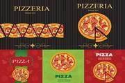 披萨美食矢量