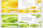 抽象花纹企业VI01